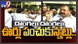Bhakta Charan Das son demandes 3 crores for Ibrahimpatnam seat -  Kyama Mallesh