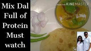 Panchkuti dal,#mix dal#શુ તમે આ style થી mix Dal બનાવી છે? protein થી ભરપુર mix panchkuti dal