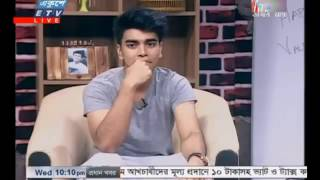 Salman muqtadir live with Masuma Rahman Nabila