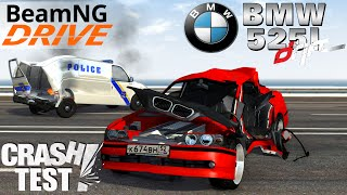 BeamNG Drive BMW 525i Drift Crash Test