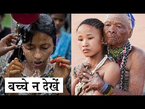 भारत के कुछ गाँव आप विश्वास नहीं करेंगे || Mysterious Villages of India in Hindi | Part 2