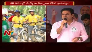 Minister KTR Inaugurates Palapitta Cycling Park In Kothaguda Reserve Forest || Hyderabad