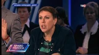 Украина: Нормандия - Днепр. Право голоса