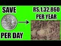 Save Rs.1,32,860 Per Year By Just Multiplying Rs.2 Per Day MP3