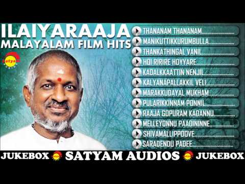 Ilaiyaraaja Malayalam Songs | Evergreen Hits Audio Jukebox