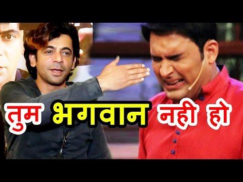 Sunil Grover ने Kapil Sharma को मारा तमाचा - झगडे पर दिया बयान thumbnail