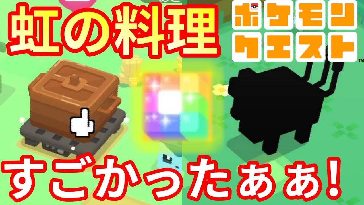 ポケモン マップ 素材