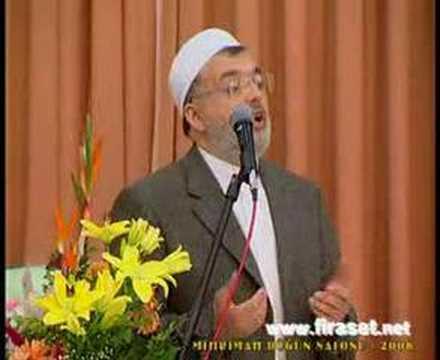 Ali Ramazan Dinç / Eşler Arası Muhabbet ( 2. Bölüm )