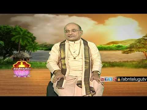 Garikapati Narasimha Rao About Dependency | Nava Jeevana Vedam | Episode 1413 | ABN Telugu
