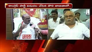 Face To Face With Congress Leader Prem Sagar Rao   TS Polls 2018   Mancherial  Mahaa News