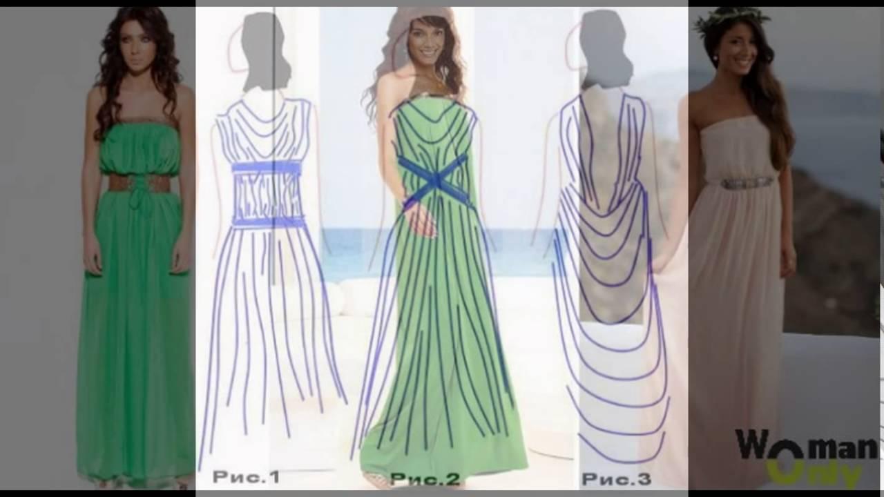 Платья в греческом стиле сшить самим 709