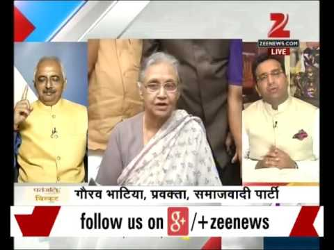 What's behind nominating Sheila Dikshit as UP CM? - Part II