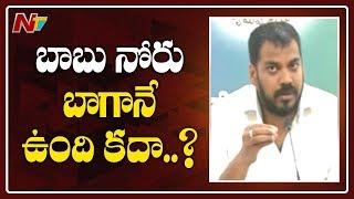 Anil Kumar Yadav Counter To Acham naidu Comments On YS Jagan America Tour | NTV