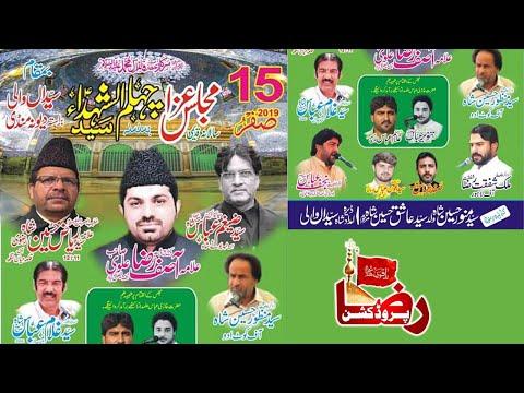 ???? Live Majlis-Aza | 15 Safar 2019 | Syedan Wali Gujrat ( www.Gujratazadari.com)