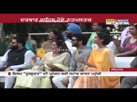 "Sonam Kapoor, Fawad Khan And Kirron Kher At Wagah Border | Promote ""khoobsurat"" In Amritsar video"
