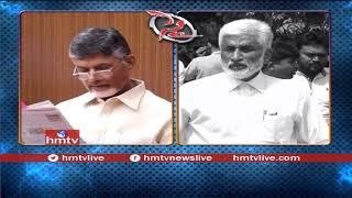 YCP MP Vijay Sai Reddy Fires On Chandrababu Comments  | hmtv