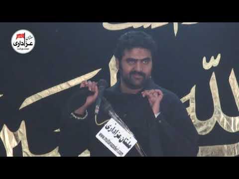 Zakir Syed Ghayour Sabir SHah | Majlis 20 Feb 2018 | Imambargah Qasr e Zainab, Jalal Pur PeerWala |