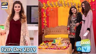 Good Morning Pakistan - Event Organizing Informative Show - 12th December 2019 - ARY Digital Show