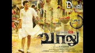 Vaalu - VAALU MOVIE Trailer Silambarasan Haniska mothwani tamil 2014