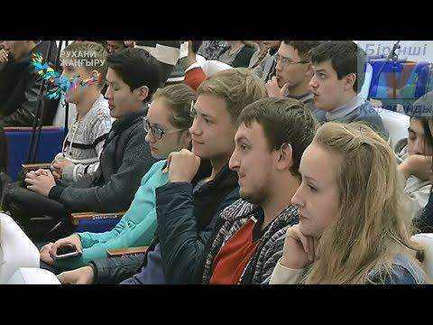 26/09/2017 - Новости канала Первый Карагандинский