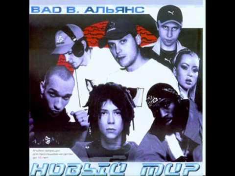 Hip Hop Sample (Russian Rap) 3