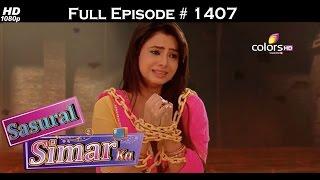 Sasural Simar Ka - 2nd February 2016 - ससुराल सीमर का - Full Episode (HD)