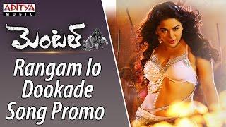 Rangam lo Dookade  Song Promo | Mental Movie Songs | Srikanth, Aksha
