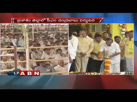 CM Chandrababu Naidu Speech | Lays Foundation Stone for IIIT | Prakasam District