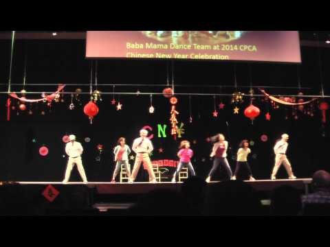 2015 CV Chinese New Year Celebration - School Rocks Dance 搖滾校園