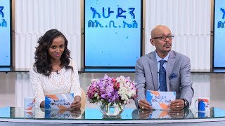 Sunday with EBS : Show highlights