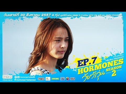 ตัวอย่าง Hormones วัยว้าวุ่น Season 2 EP7 ขวัญ