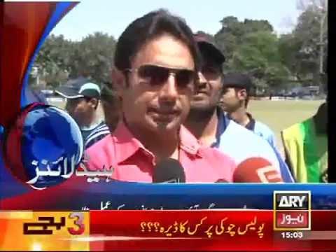ARY News Headlines Today 4th April  Latest News Updates Pakistan