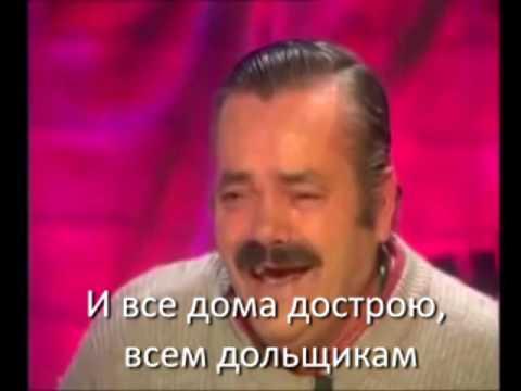 Форум новостройки в Марушкино