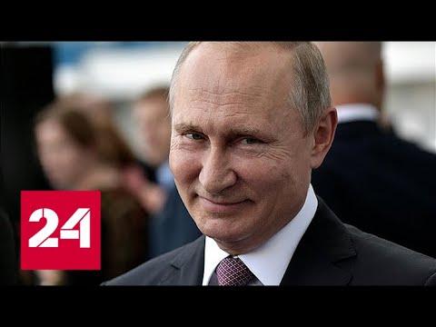 Выступление Путина на Евразийском женском форуме в Петербурге. Полное видео - Россия 24