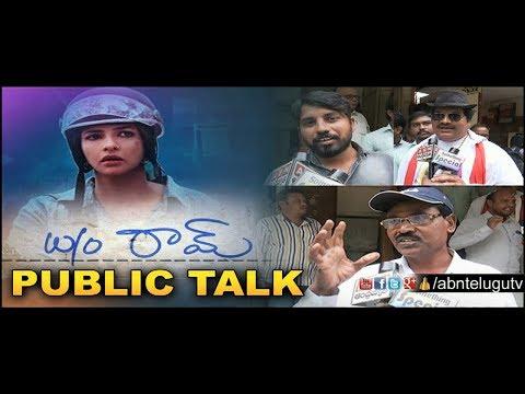 W/O Ram Movie Public Talk | Public Response | Manchu Laxmi | Priyadarshi | Vijay Yelakanti