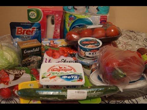 Лента каталог товаров акции (гипермаркеты москвы) с 18 июня - 1 июля 2015