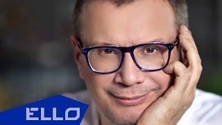 Андрей Ковалев - Забыл