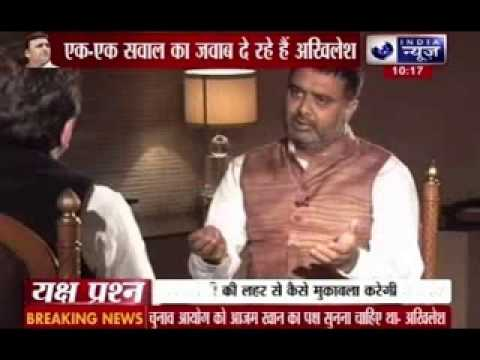 India News exclusive interview with Uttar Pradesh Chief Minister Akhilesh Yadav