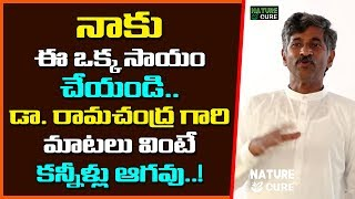 Dr Ramachandra Sensational Comments On Health Movement  Telugu States | Natural Diet |  Nature Cure