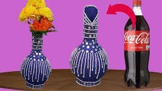 New Style Flower Vase With Plastic Bottle   Plastic Bottle Flower Vase At Home  dustu pakhe