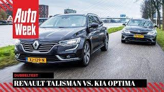 Kia Optima vs. Renault Talisman - AutoWeek dubbeltest - English subtitles