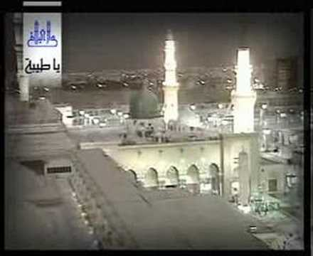Ya Taiba   Ya Tayba - Al Madinah Arabic Nasheed video