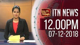 ITN News 2018-12-07 | 12.00 PM
