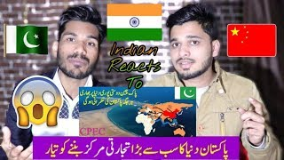 Indians On Pakistan & China Relationship Facts In Urdu | China Loves Pakistan