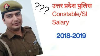 UP Police Constable & SI salary 2018-19