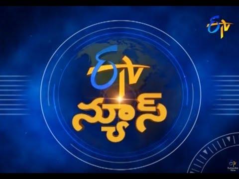 9 PM | ETV Telugu News | 26th December 2018