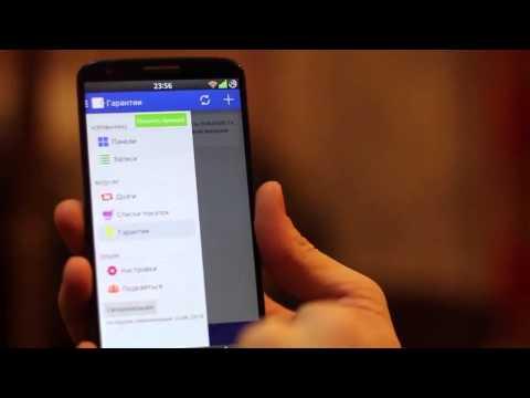Android приложение расходы