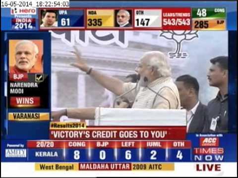 Narendra Modi Victory Speech - Part 1