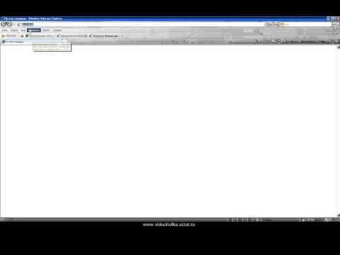 Видео как удалить видео ВКонтакте
