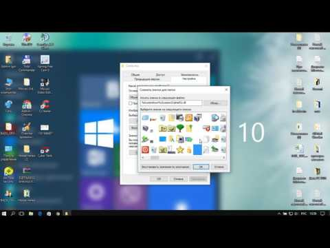 Как создать невидимую папку Windows 10, 7, ХР | Как найти невидимую папку
